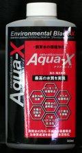 Aqua-X(アクアエックス) 【500ml】