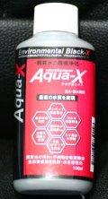 [春のSale!!]Aqua-X(アクアエックス) 【お試し用 100ml】※在庫限り!