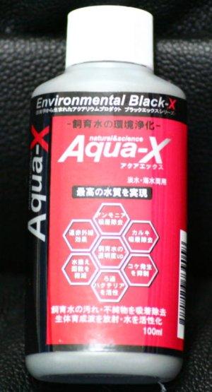 画像1: [春のSale!!]Aqua-X(アクアエックス) 【お試し用 100ml】※在庫限り!