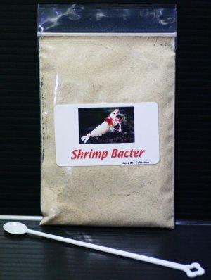 画像1: シュリンプバクター  【1袋】※販売終了いたしました。